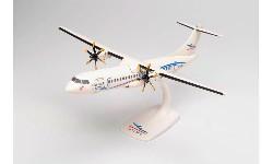 ATR-72-500 Lübeck Air; 1:200