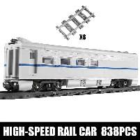Personenwagrn für Shinkansen Bausteine